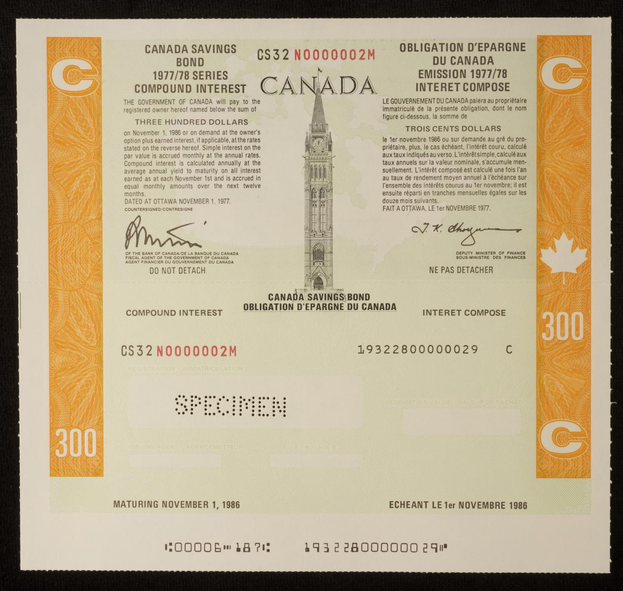 Sample image of CSB bond certificate issued in 1977.